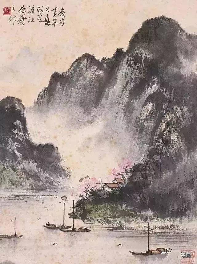 黄幻吾山水、花鸟画合辑3
