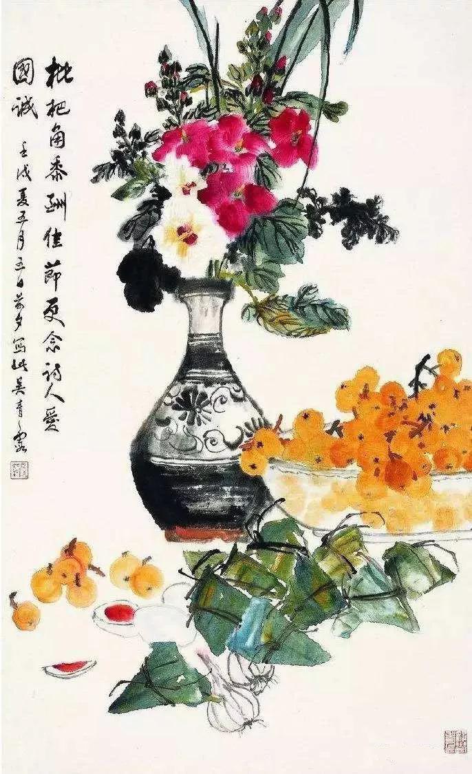 吴青露粽子画法1