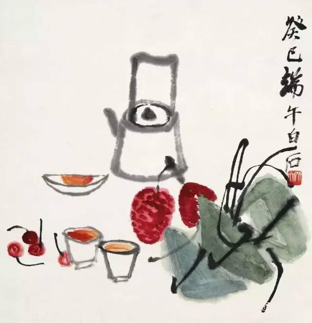 齐白石国画粽子画法-端午美味