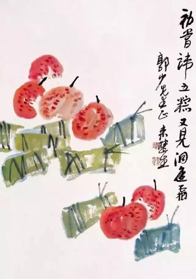 来楚生粽子画法1