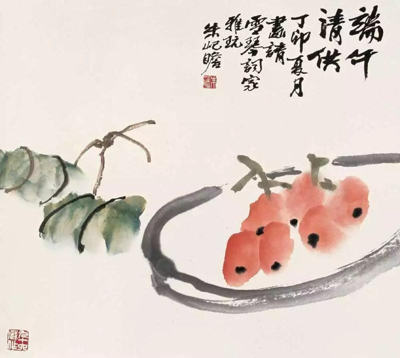 朱屺瞻粽子画法