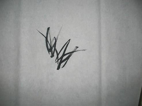 国画入门兰花的画法1
