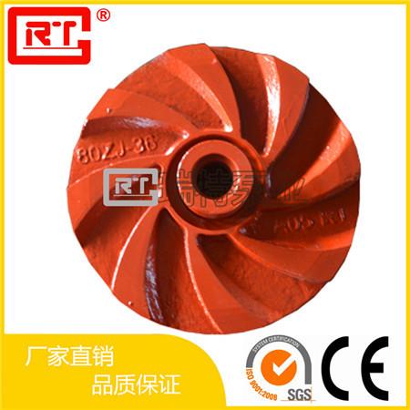 渣浆泵叶轮配件/厂家/价格