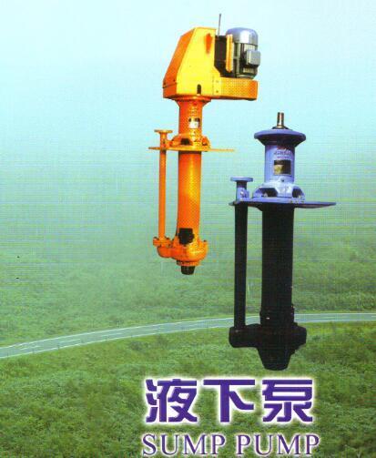 立式渣浆泵示意图