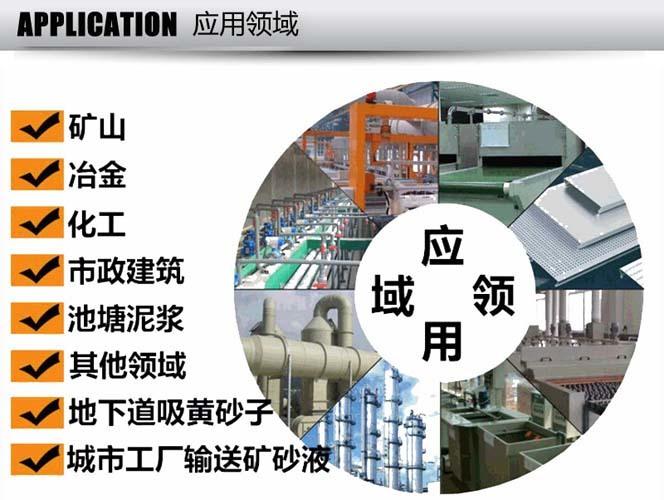 宇耐渣浆泵在冶金行业中的应用