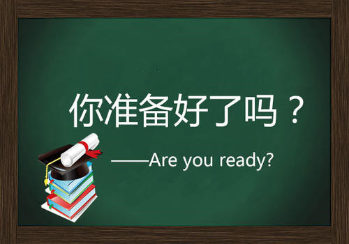 北京大学EMBA考试辅导资料