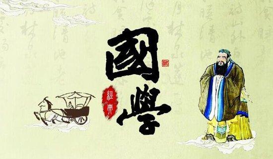 博雅国学商道高级研修班