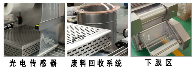 420拉硬盒 设备细节图