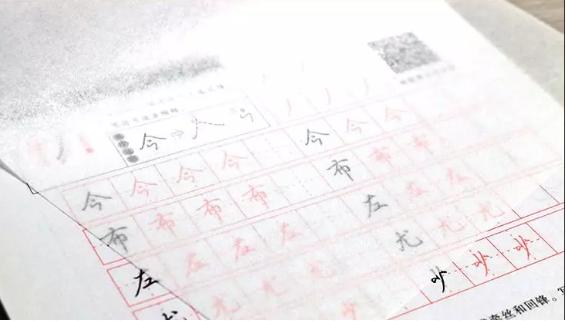中学生练字