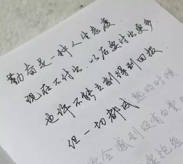练字培训用字帖练字能练好字吗?