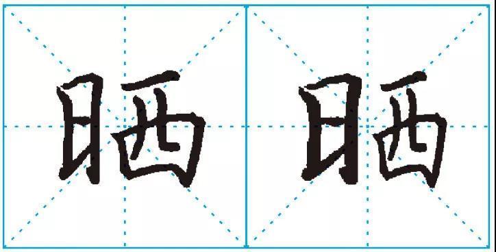 练字应该怎么练?系统性的练字技巧
