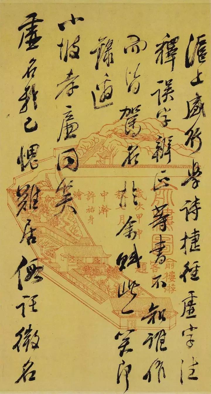 《信札》书法欣赏
