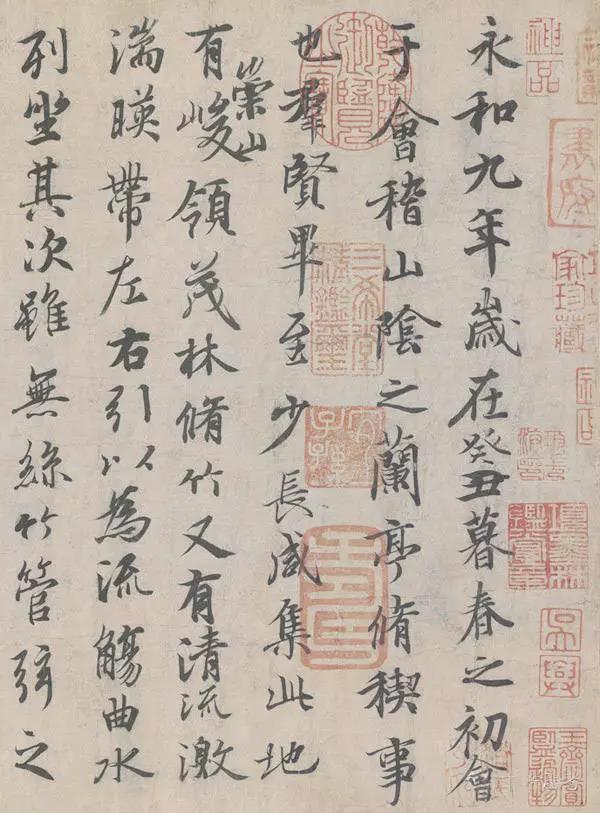 王羲之书法合集欣赏,15练字网分享