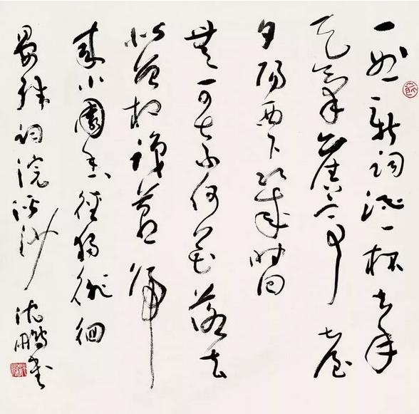 草书毛笔书法欣赏,15练字网分享