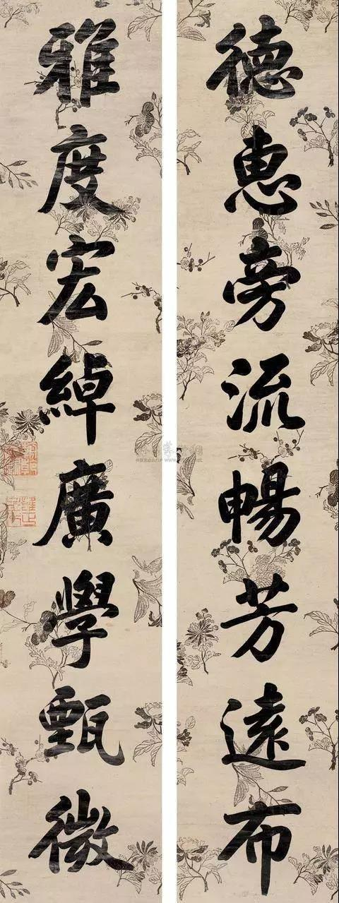清朝皇帝书法欣赏