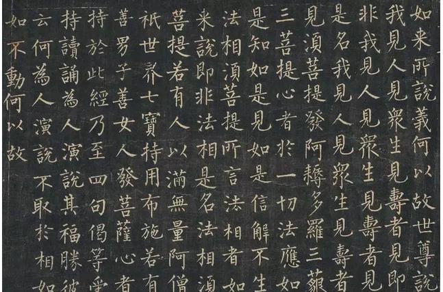 柳公权楷书书法精选欣赏,15练字网分享