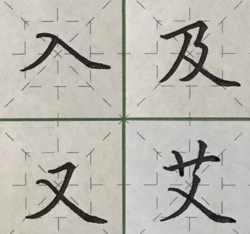 真正的硬笔书法欣赏,适合学生练习的硬笔字帖