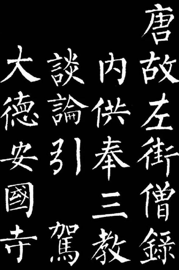初学者练字毛笔如何选择适合自己的字体?