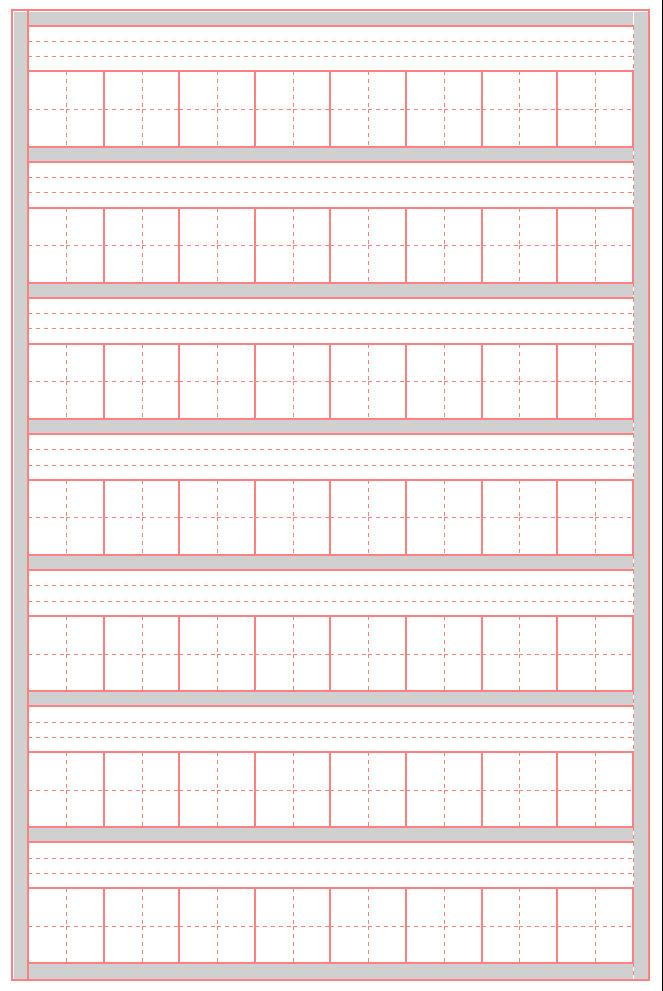 一年级小学生练字的拼音田字格,拼音田字格模板下载