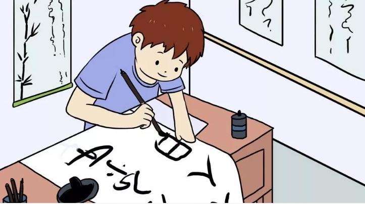 初中生怎样练好字?初中生练字的方法