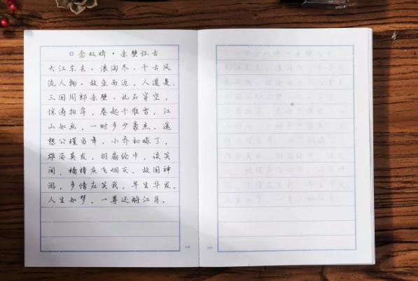 初中生这四种字体怎么改?初中生练字技巧