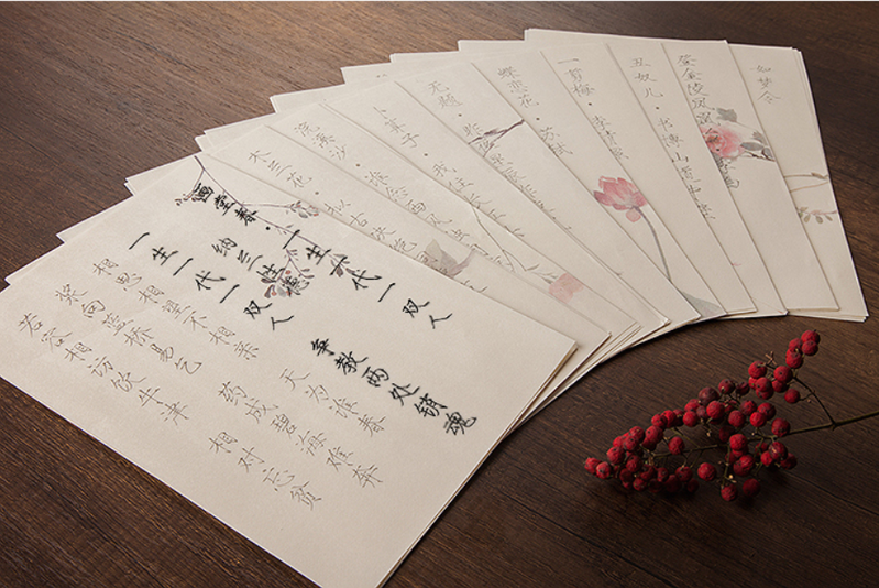 小学生配套练字模板第一期,练字模板免费下载