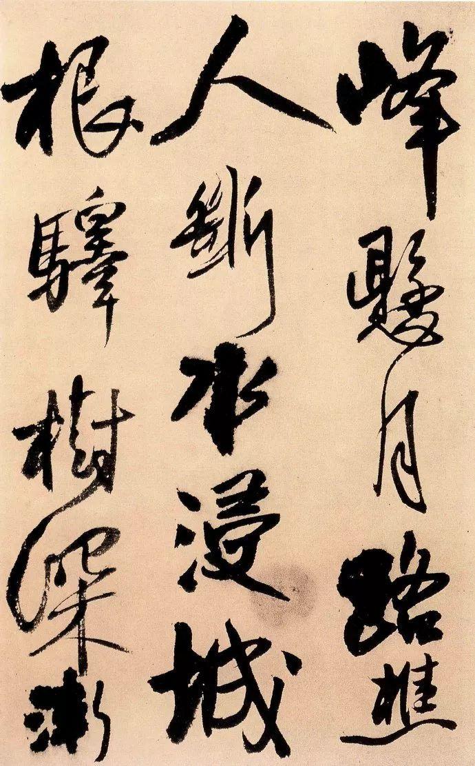 王铎写给外国人的书法:《赠汤若望诗册》