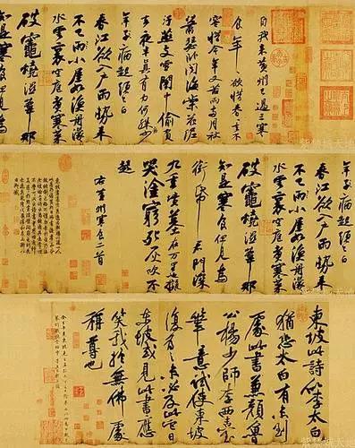 中国十大传世书法作品欣赏