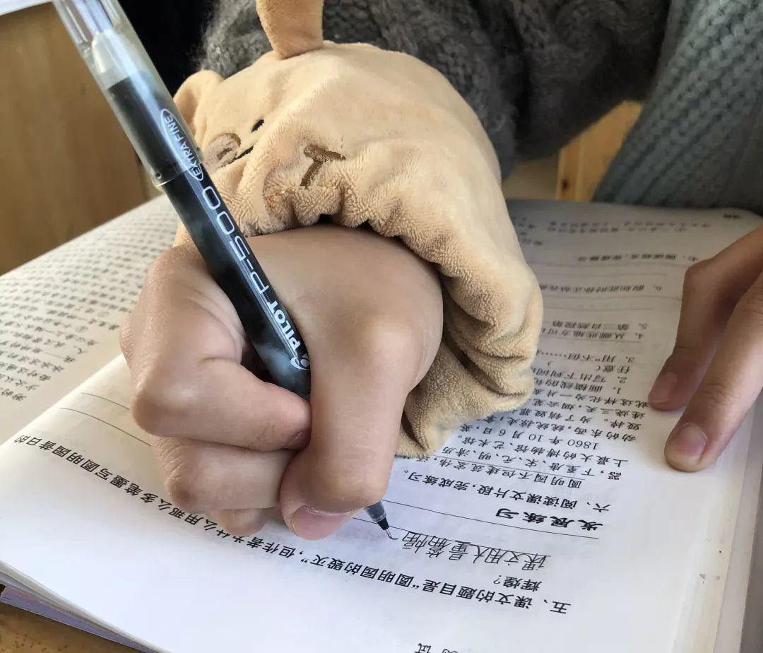 硬笔字书写方法论(二)