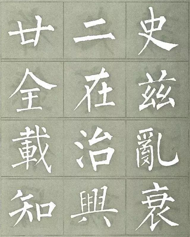 柳公权楷书《三字经》,高清大字版!