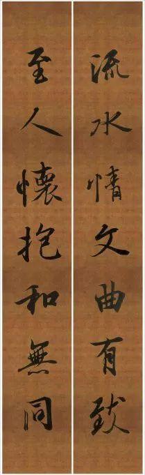 王羲之集字对联,书文皆美!