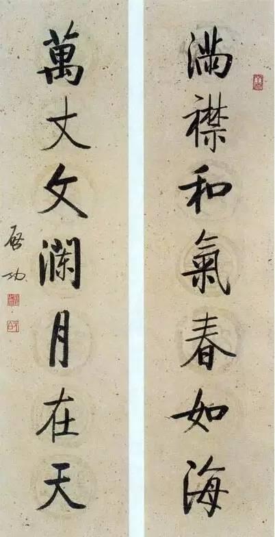 书法欣赏启功23幅养神对联,字字暖心窝。