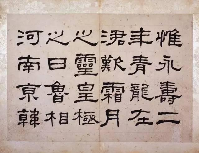 书法欣赏何绍基《说文段注驳正》《东洲草堂金石跋》《东洲草堂诗集》