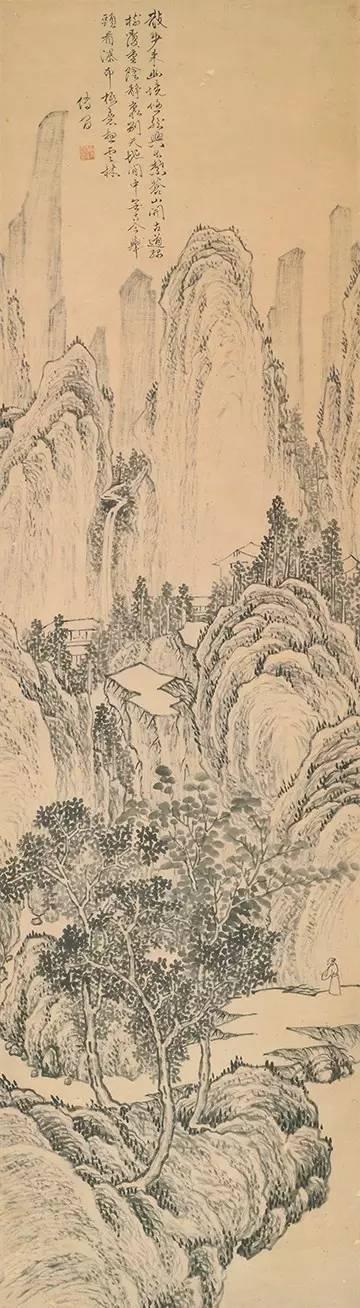 书法欣赏傅山《寿王锡予四十二韵》