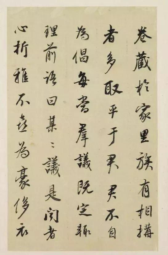书法欣赏董其昌《汪虹山墓志铭册》