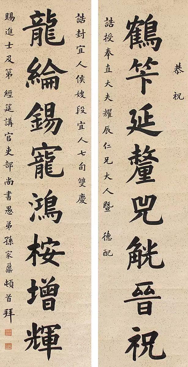 北京大学14位校长书法欣赏