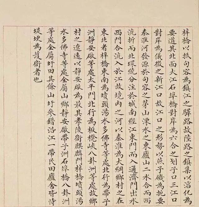 书法欣赏清代小楷《江宁省图说》