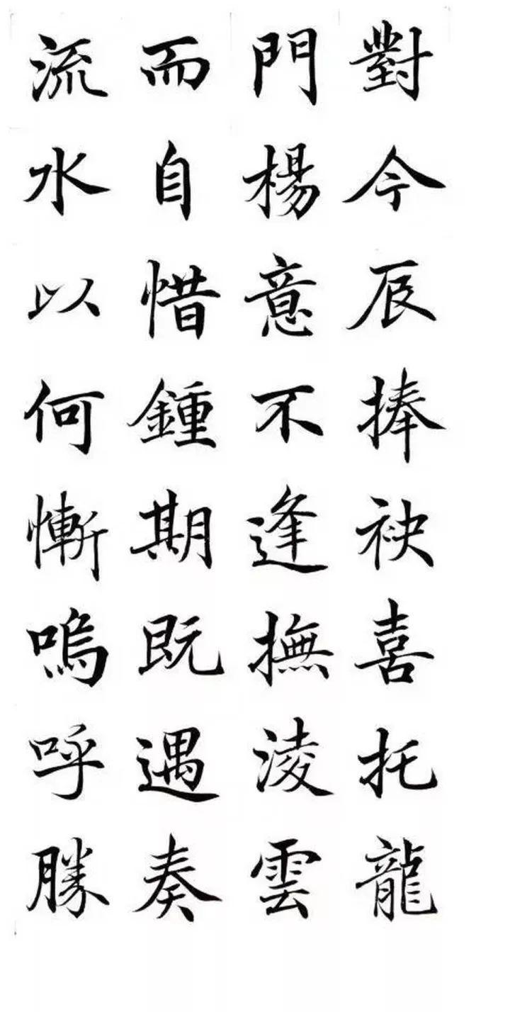 书法欣赏清代高垲《薛氏钟鼎款识》