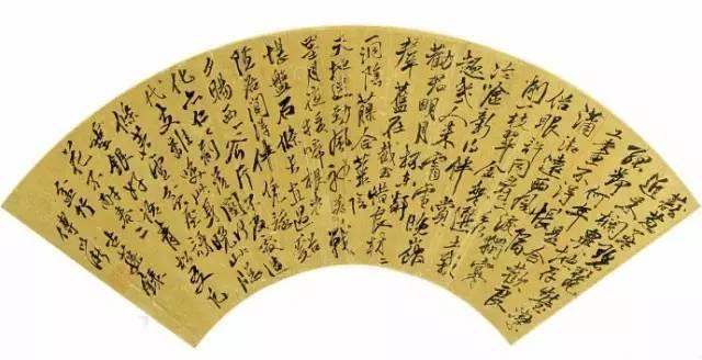 书法欣赏清朝年间状元书法