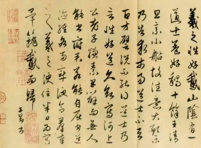 楷书是书法基本功吗?