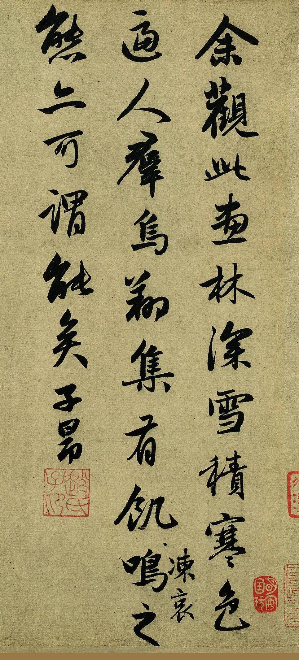 千古名作《寒鸦图》高手题跋字字风流