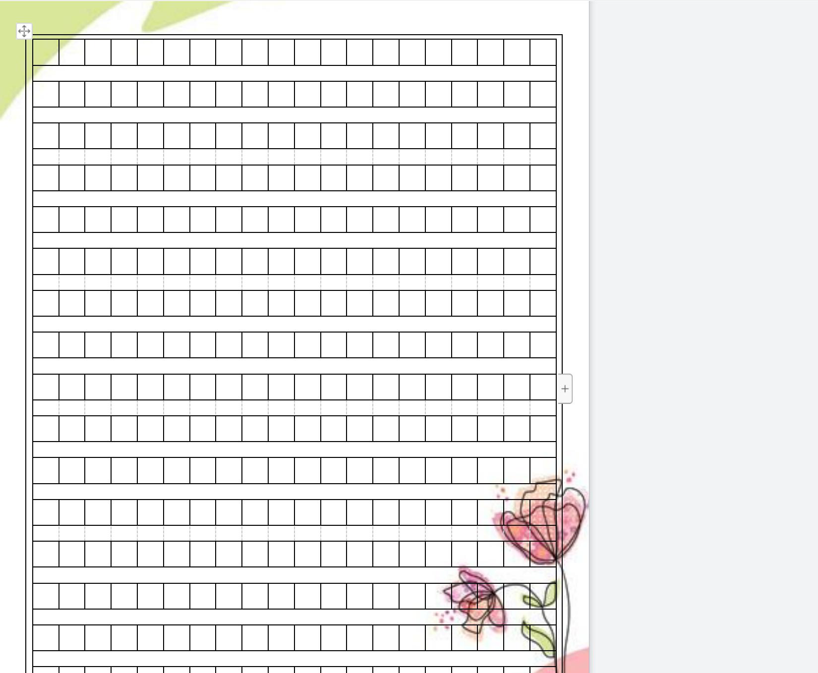 作文格式的练字模板可打印