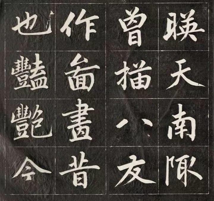 成亲王楷书《近光楼诗》