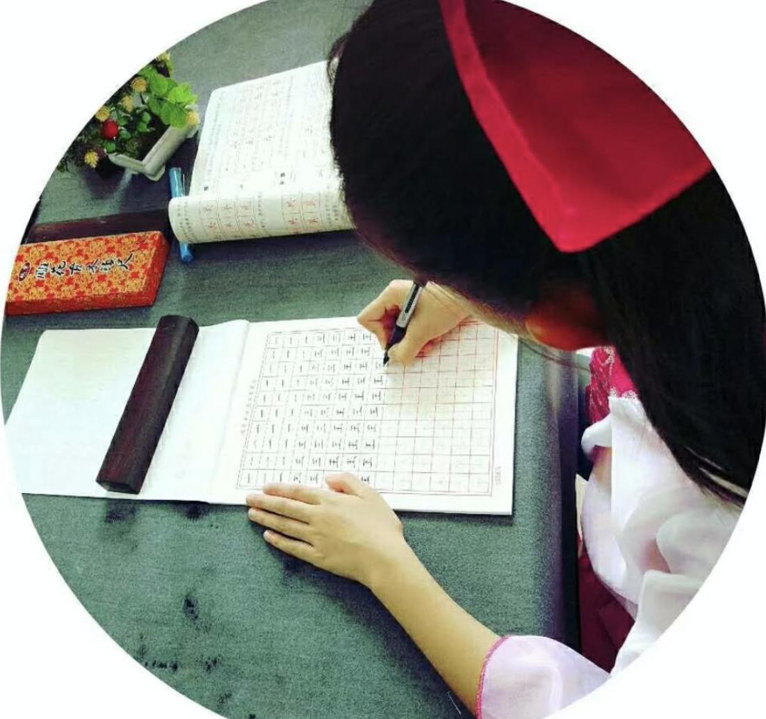 为什么每天练字还是写不好?