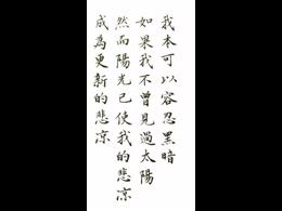 国家规定的汉字笔顺规则(笔画笔顺易错字集锦)