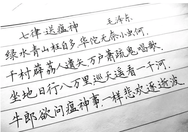 刚刚开始练字,我现在的字体练什么字比较合适?