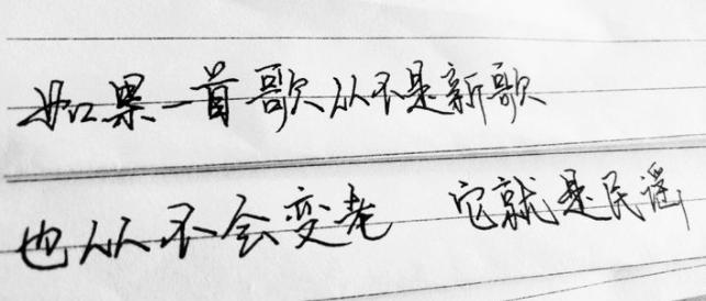 无书法基础如何才能练好字?