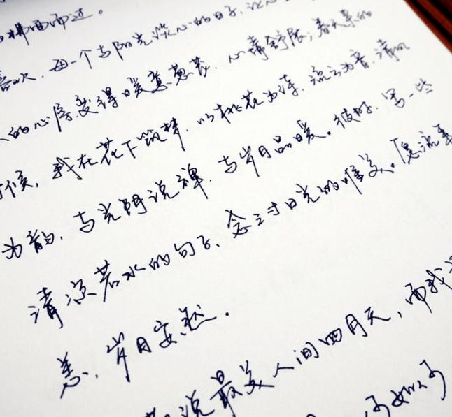 零基础想练字应该怎么做?