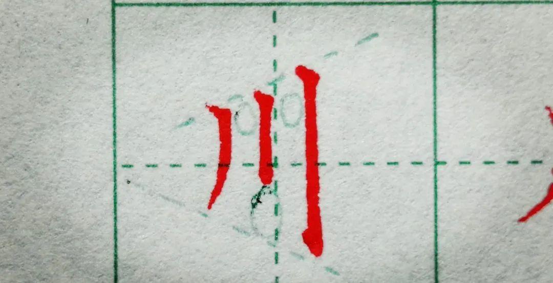 小学生初学硬笔书法怎么练?硬笔书法入门初学者练字教程