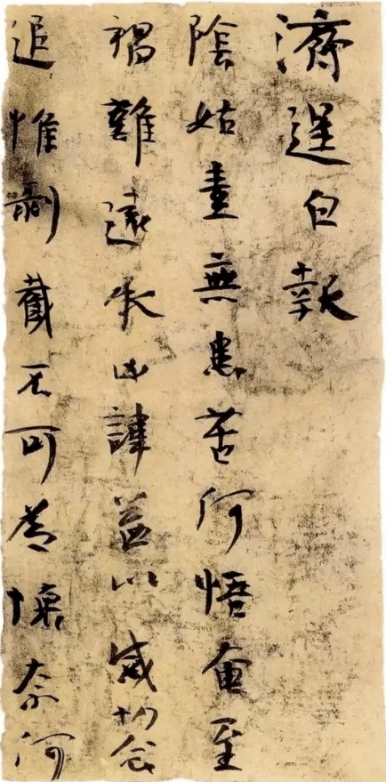 古代书法家是怎么练字的?